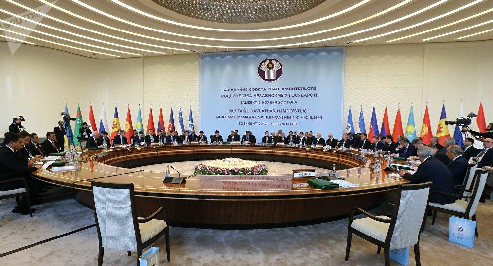 Consejo de jefes de Gobierno de los países de CEI