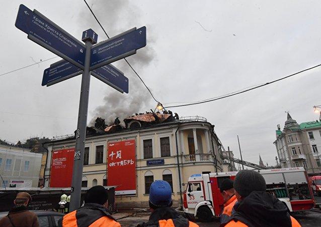 Incendio en uno de los edificios del museo Pushkin en Moscú