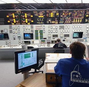 El puesto de control de la planta atómica de Novovorónezh, Rusia