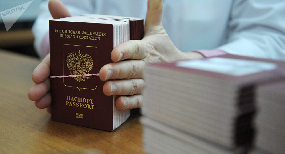 Pasaporte extranjero de Rusia (imagen referencial)