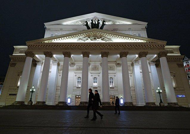 El Teatro Bolshói de Moscú