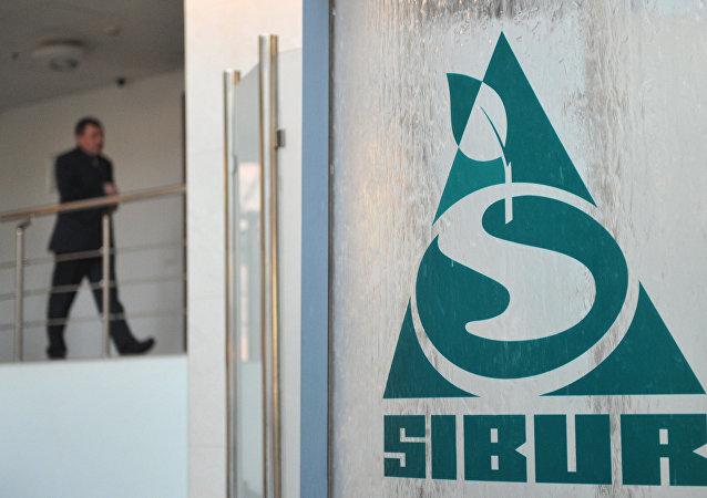 La oficina de Sibur en Moscú