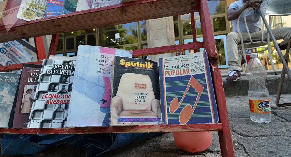 Sputnik, la revista que marcó una generación - Sputnik Mundo