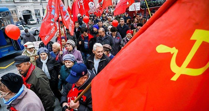 La conmemoración del 98 aniversario de la Revolución Rusa