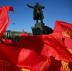 Celebración del centenario de la Revolución de Octubre
