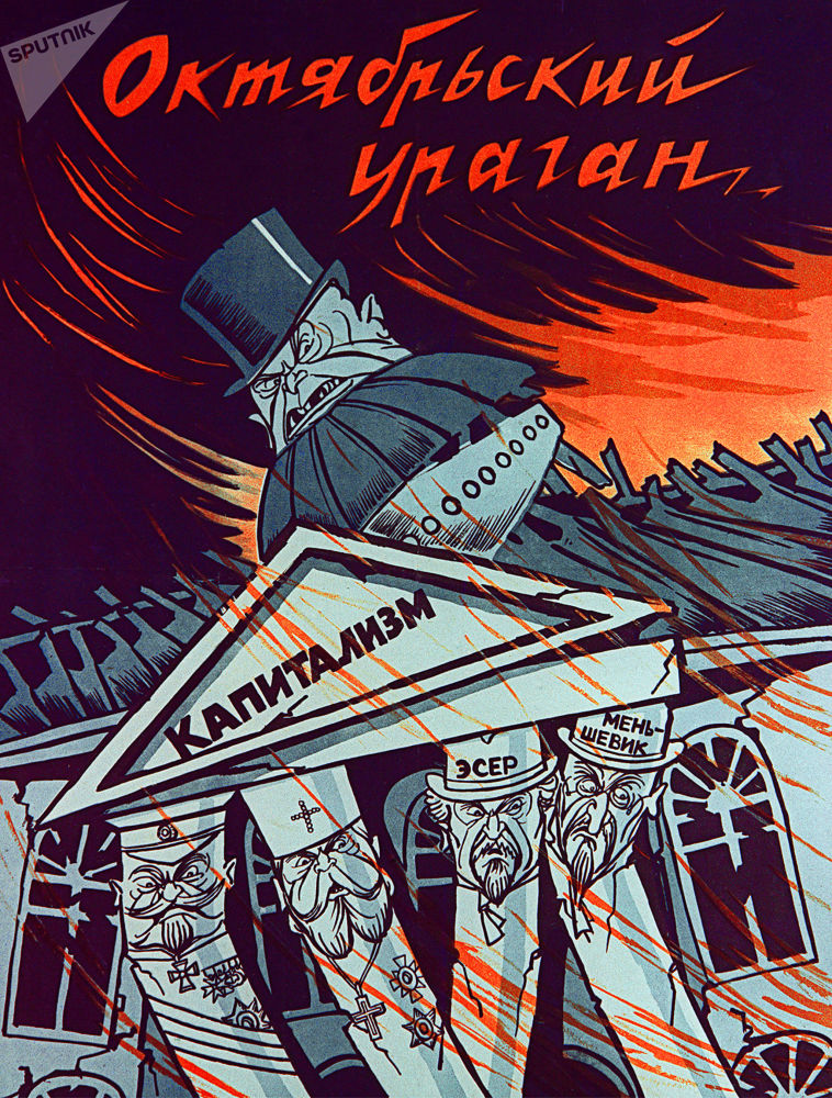 'El huracán de Octubre': los carteles de los primeros años del poder soviético