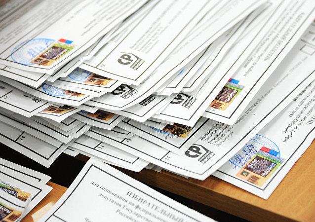 Elecciones en Rusia (imagen referencial)