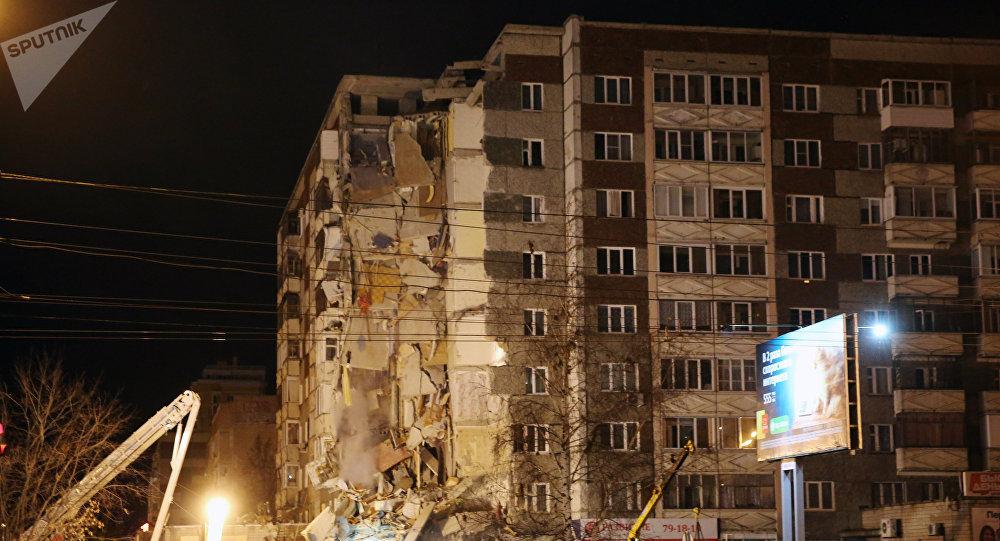 Situación en la ciudad rusa de Izhevsk