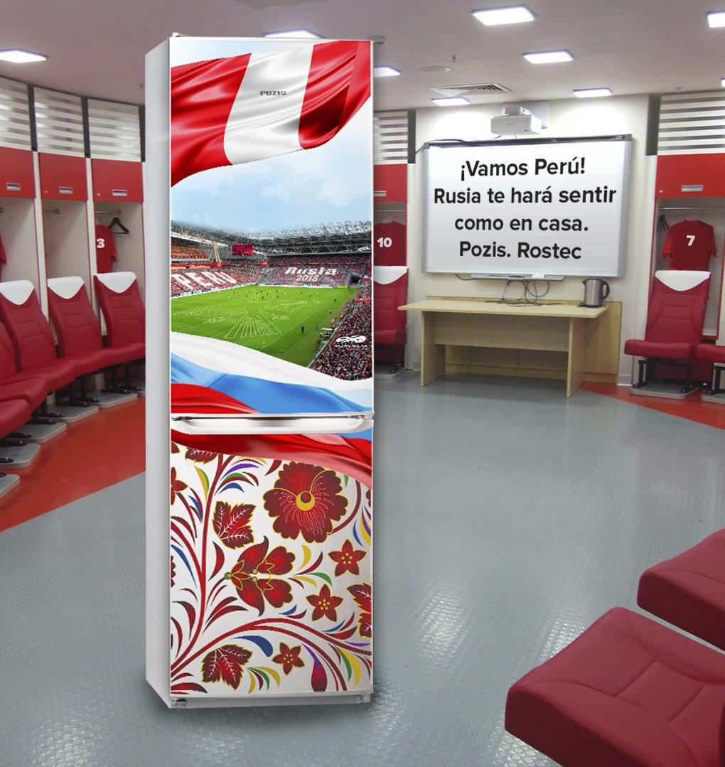 El frigorífico de la compañía rusa Pozis diseñado para animar a los futbolistas peruanos