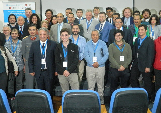 Los participantes del taller 'Tecnologías avanzadas rusas en América Latina y el Caribe'
