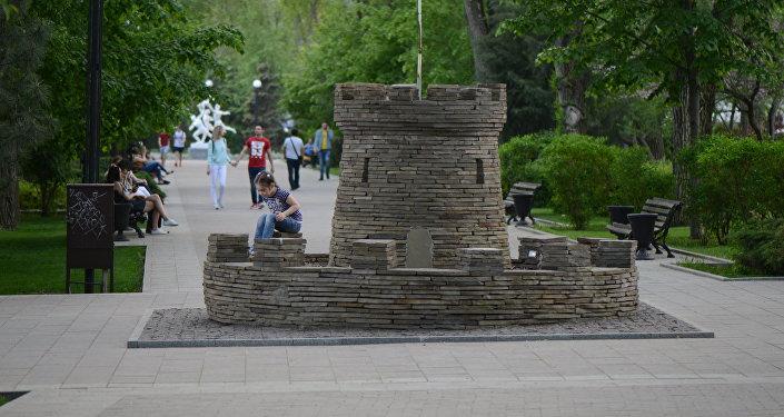 Paseo de Rostov del Don