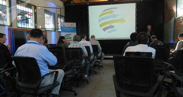 Los participantes del taller 'Tecnologías avanzadas rusas para América Latina y el Caribe'