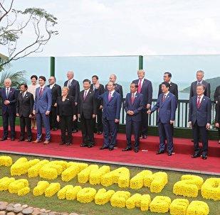 Los líderes de los países integrantes de APEC