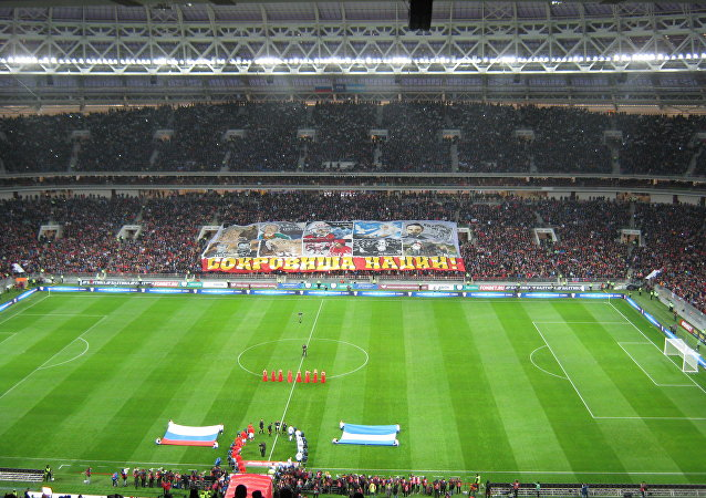 El partido entre Argentina y Rusia en el estadio Luzhnikí de Moscú