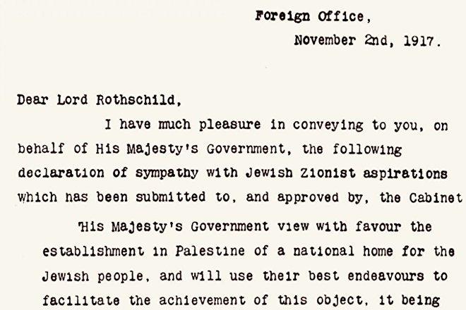 Fragmento de la carta del ministro de Exteriores británico, Arthur James Balfour, al líder de la comunidad judía en el Reino Unido, Lionel Walter Rothschild, en la que brinda su apoyo a la creación de un Estado judío en Palestina