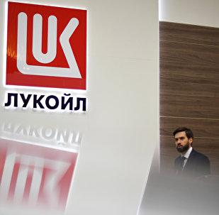 Logo de la petrolera rusa Lukoil
