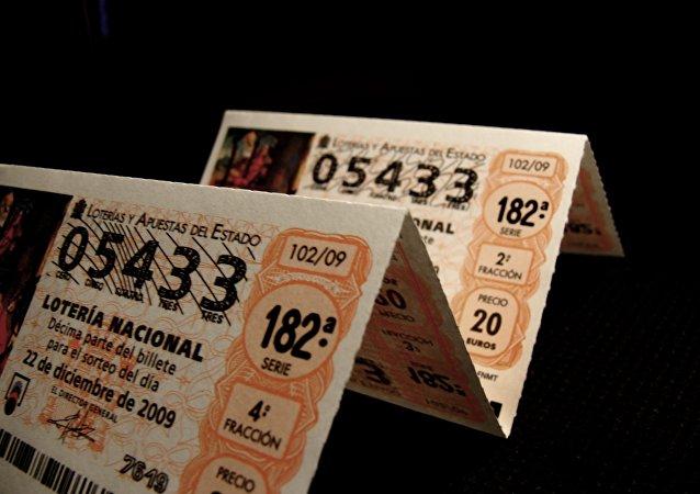 Billetes de Lotería de Navidad (archivo)