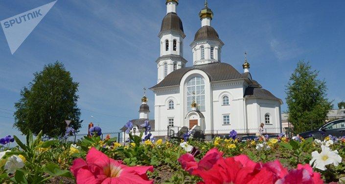 La ciudad rusa de Arjánguelsk