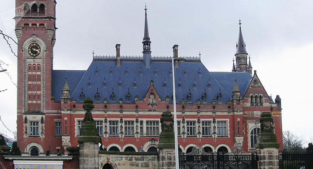 Corte Internacional de Justicia en la Haya (archivo)