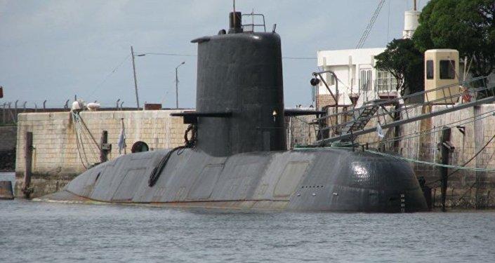Submarino San Juan en la Base Naval de Mar del Plata (imagen referencial)