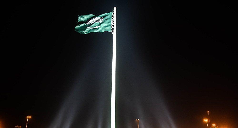 La bandera de Arabia Saudí