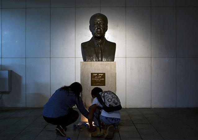 El monumento de Isaac Rabin (archivo)