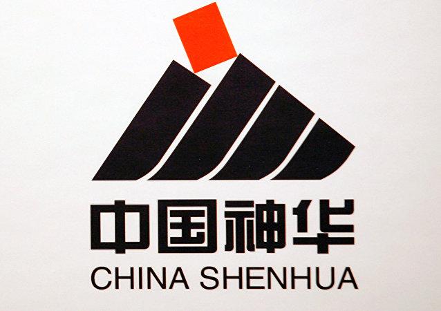 Logo de la minera china Shenhua