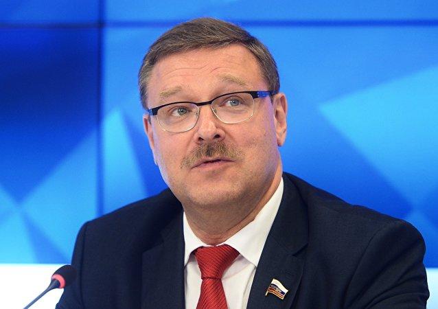 El jefe del Comité de Asuntos Internacionales del Consejo de la Federación, Konstantín Kosachiov