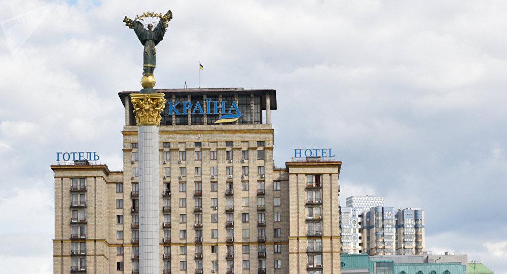 La plaza de la Independencia (Maidán) de Kiev