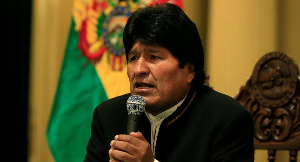 Manifestantes respaldan en Potosí nueva postulación de Evo Morales