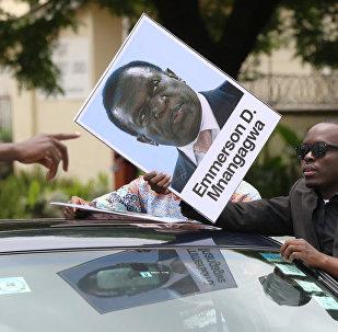 Retrato de Emmerson Mnangagwa, exvicepresidente de Zimbabue
