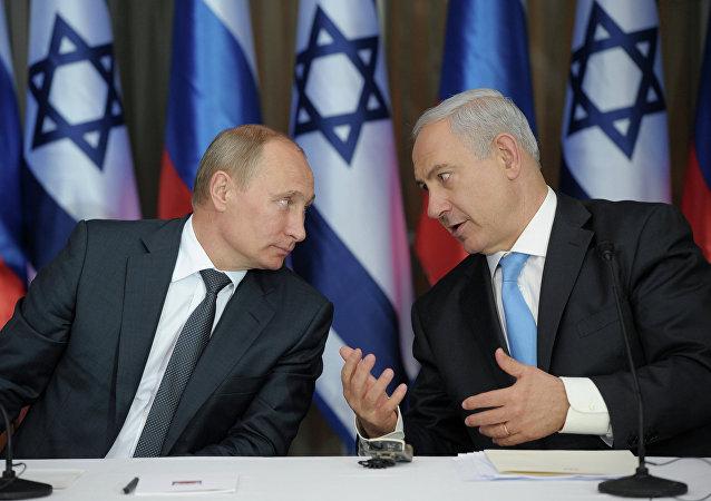 El presidente ruso, Vladímir Putin, y el primer ministro israelí, Benjamin Netanyahu