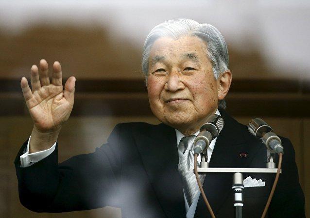 Akihito, emperador de Japon