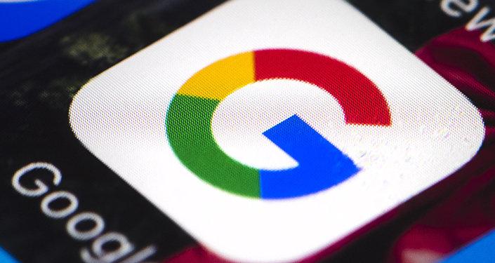 Logo de Google (archivo)
