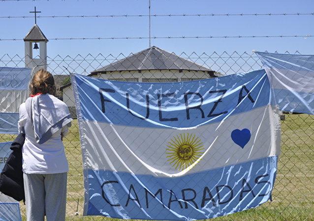 La bandera de Argentina
