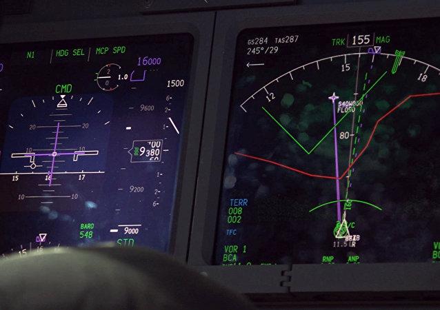 Radar en uno de los aviones que participan en la búsqueda del submarino ARA San Juan