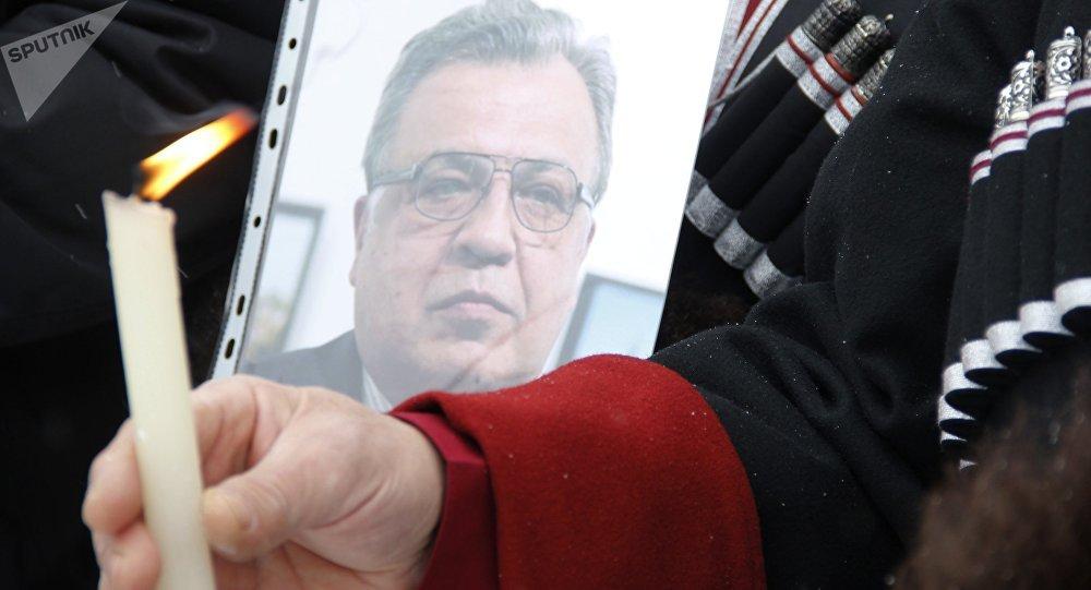 Manifestación dedicada al embajador ruso en Turquía, Andréi Kárlov