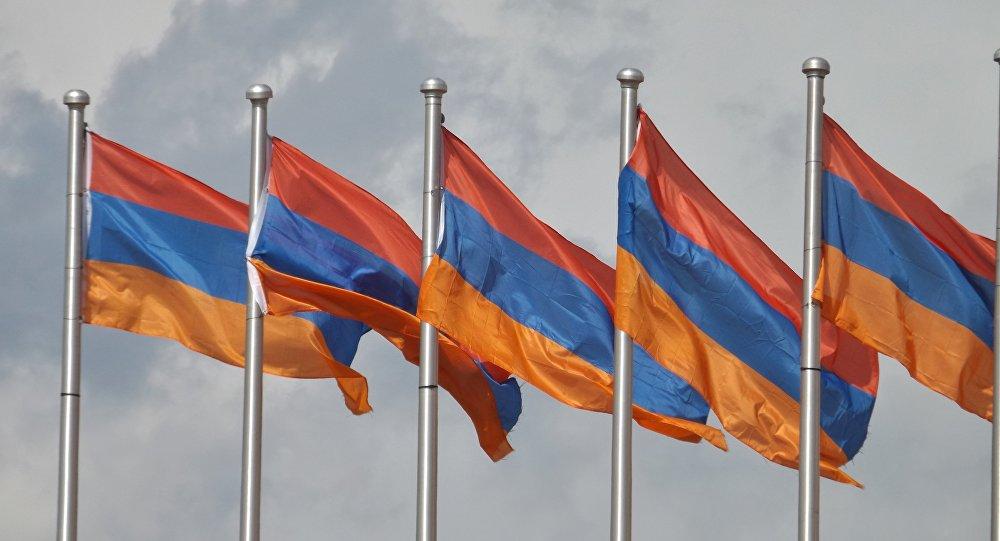 Banderas de Armenia