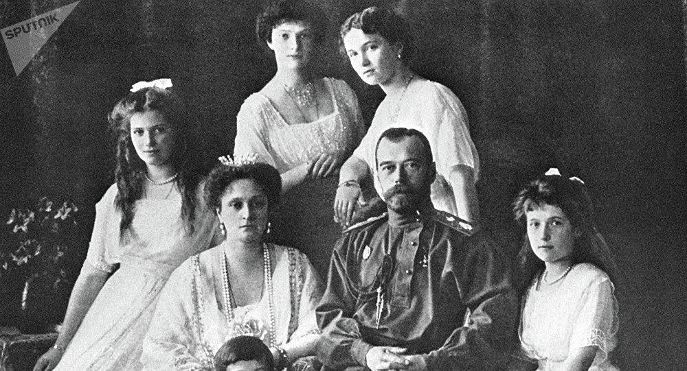 La familia del último zar, Nicolás II