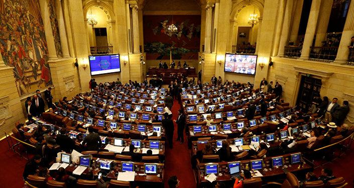 No aprueban Circunscripciones Especiales de Paz en Colombia