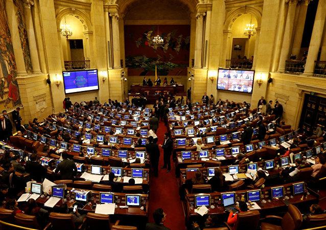 La Cámara de Diputados de Colombia