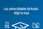 Las universidades de Rusia: ¿dónde quieres estudiar?