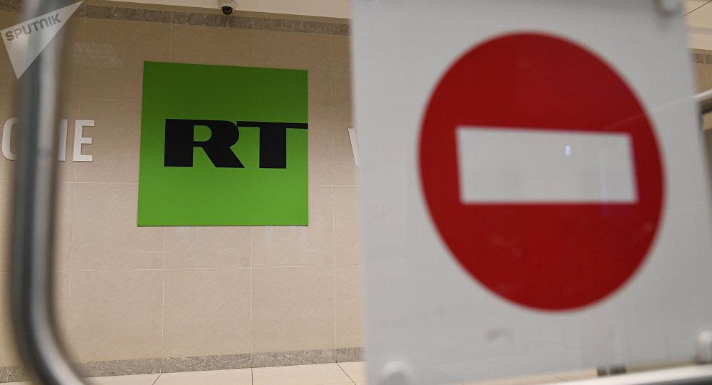 La oficina del canal RT en Moscú
