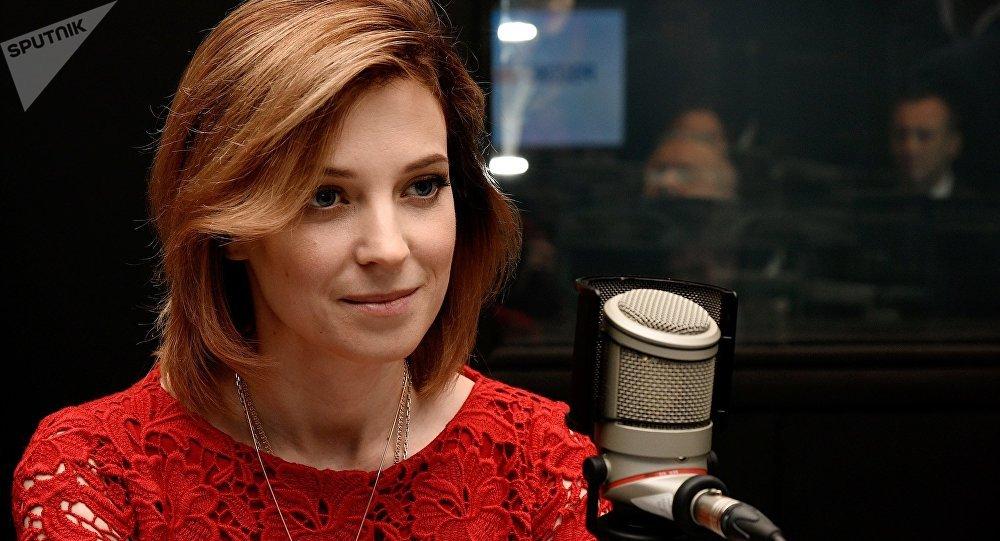 Natalia Poklónskaya, la diputada de la Duma de Estado rusa