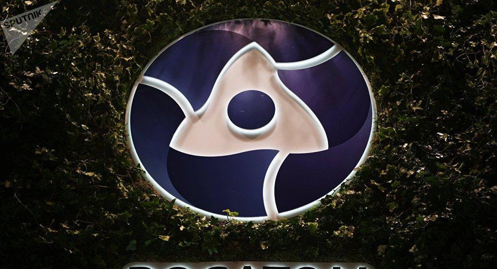 Logo de la compañía rusa Rosatom