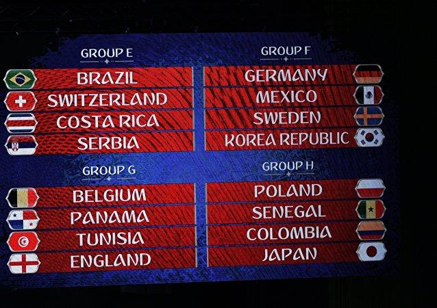 Algunos grupos del Mundial
