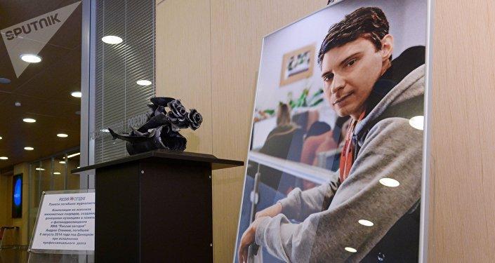 CSNU rechaza proyecto de resolución ruso sobre investigación de OPAQ