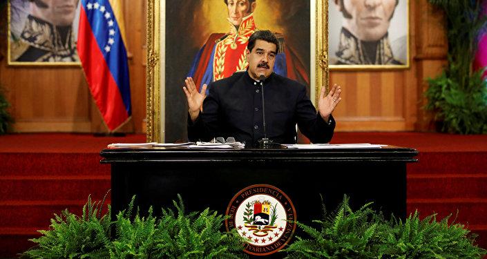 Presidente Maduro anunció la creación de la Superintendencia de la Criptomoneda