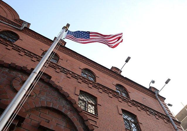 El consulado de EEUU en Ekaterimburgo, Rusia
