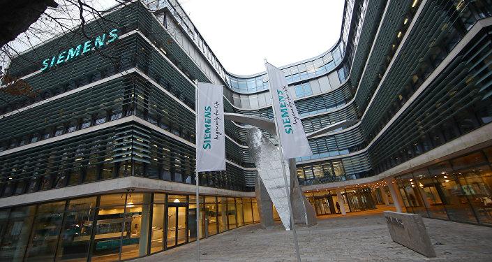 El logo de Siemens